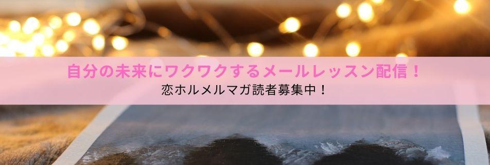 LiLLi Cocoa〜恋ホル ラボ〜